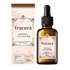商品名:フラコラ White'st プラセンタエキス 原液30ml JAN:4901503848129