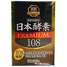 日本酵素プレミアム