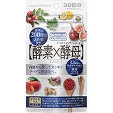 diet_img01