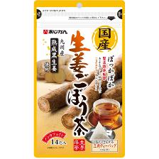 国産生姜ごぼう茶