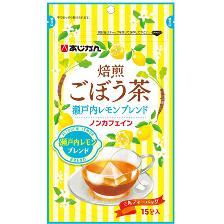 焙煎ごぼう茶瀬戸内ブレンド